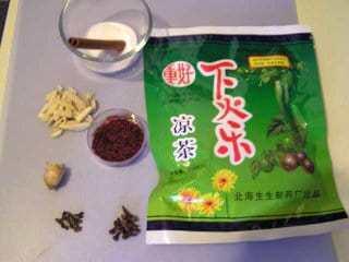 Chinese Green Tea Recipe | HeyFood — heyfoodapp.com