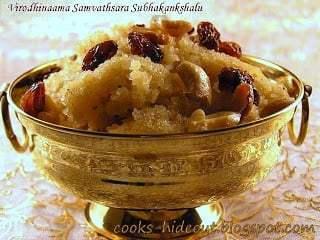 Godhuma Rawa Halwa Recipe | HeyFood — heyfoodapp.com